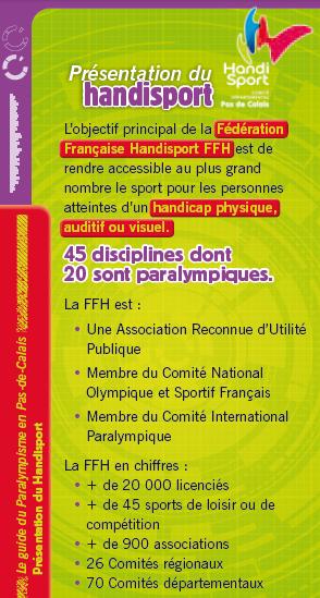 comite-departemental-handisport-pas-de-calais-presentation-2.png